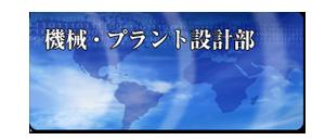 top-gyoumu_01
