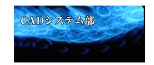 top-gyoumu_03